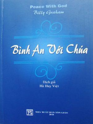 Binh_An_Voi_Chua_Front