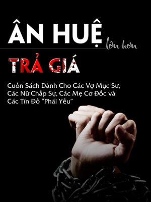 an-hue-lon-hon-tra-gia